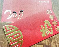 Cetak Angpao, Tahun Baru China, Design Angpau, Tahun Anjing, Imlek 2569